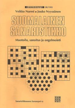 Suomalainen sanaristikko -kirjasen kannen kuva